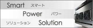 smart power solution