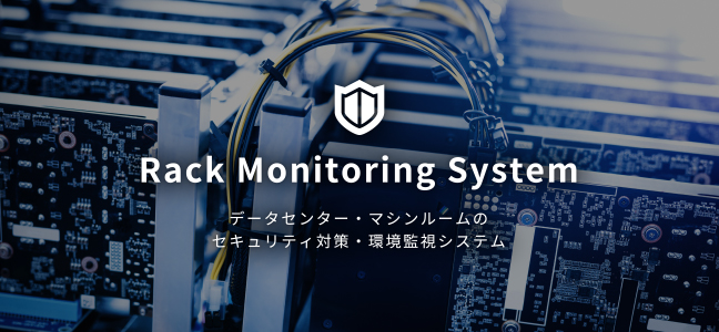Rack Monitoring System
